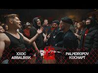 ХХОС & Abbalbisk vs Palmdropov & Коснарт (Полуфинал, Versus Team+Up)