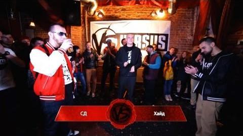 СД vs Хайд (Versus Battle)