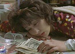 Mitsuko Souma's Mother (Film)
