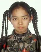 Hibiki Yano