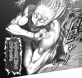 Ryuudai elbowing kunimaru 77