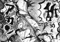 Ryuudai 81 7