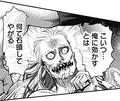 Ryuudai 80 pg 6