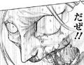 Ryuudai 81 3