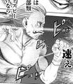Ryuudai 79 2