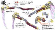 Weapon Artwork Chernobog 2