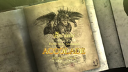 Accolade Introduction