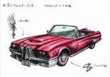 Enzo's Car