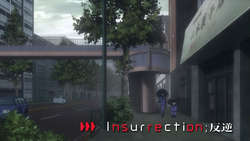Insurrection.png