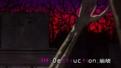 Destruction.png
