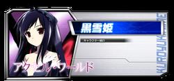 Kuroyukihime Dengeki Climax.png