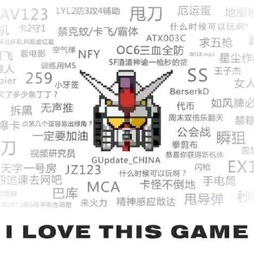 林健超's avatar