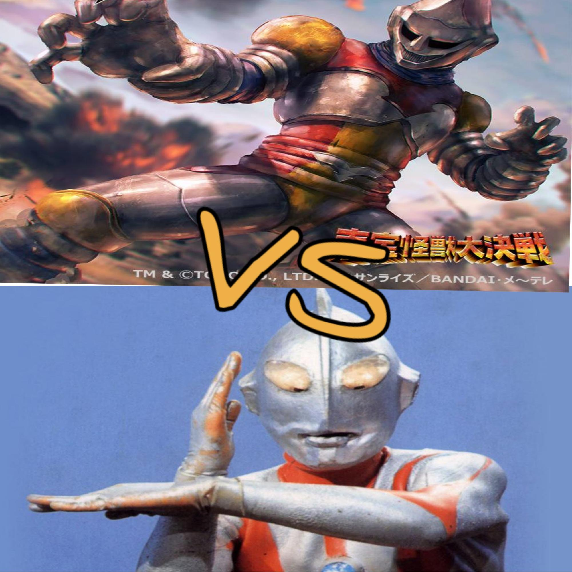 Jet jaguar vs Ultraman
