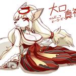 AlurWolf's avatar