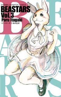 Cover Jap 03.jpg