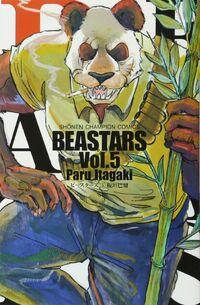 Cover Jap 05.jpg
