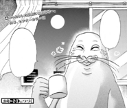 Sagwan - 07 (Manga)