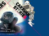 Beastars x Caravan Stories
