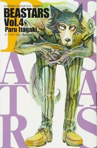 Cover Jap 04.jpg