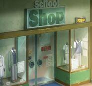 School shop