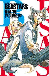 Cover Jap 18.jpg