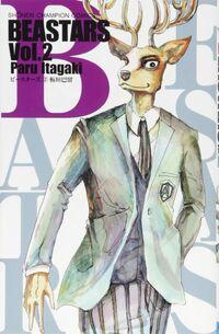 Cover Jap 02.jpg