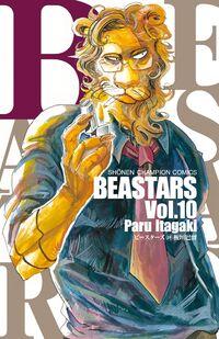 Cover Jap 10.jpg