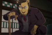 Chief Lion (anime)