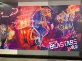 Beastars x Shibuya station