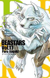 Cover Jap 17.jpg
