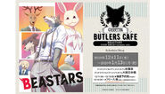 Beastars Good Smile x Animated Cafe