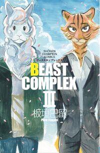 Cover Jap BC III.jpg