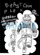 Luna y Benny (Beast Complex Vol.)