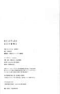 Beastars Vol.3 (Mini-episodio) 09