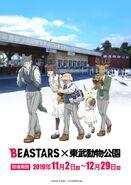 Beastar x Tobu Animal Park (Póster)