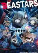 Visual Key 1 Beastar Season 2 (Anime)