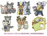 Beastars X Megahobby 2