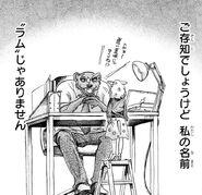 Seven siendo transferida (Manga)