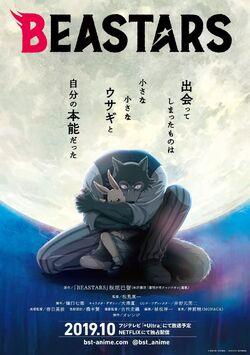 Beastars Anime (Póster).jpg