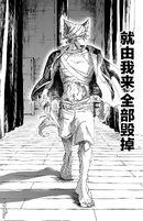 Legoshi en la obra escolar (Manga)