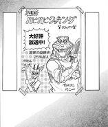 Nuevo poster de Luna y Benny (Manga)