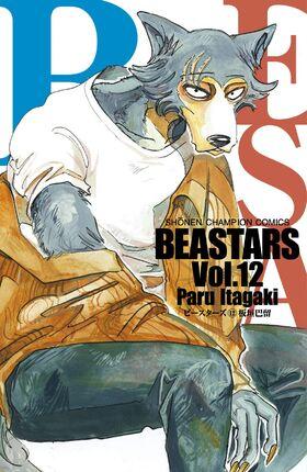 Beastars Vol. 12 (Portada).jpg