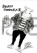 Hipopótamo (Beast Complex II)