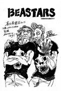 Ibuki y Free (Vol. 8)
