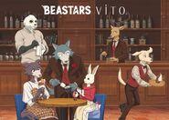 Beastars Vito (Anime)