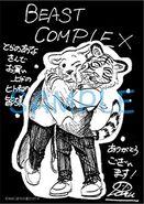 Gon y Mog (Beast Complex Vol.)