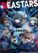 Beastars Anime (Póster 1 Segunda Temporada)