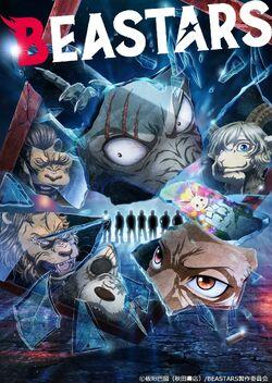 Beastars Anime (Póster 1 Segunda Temporada).jpeg