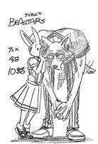 Legoshi y Hal (Boceto) 9