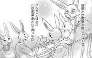 Familia de Hal (Manga)